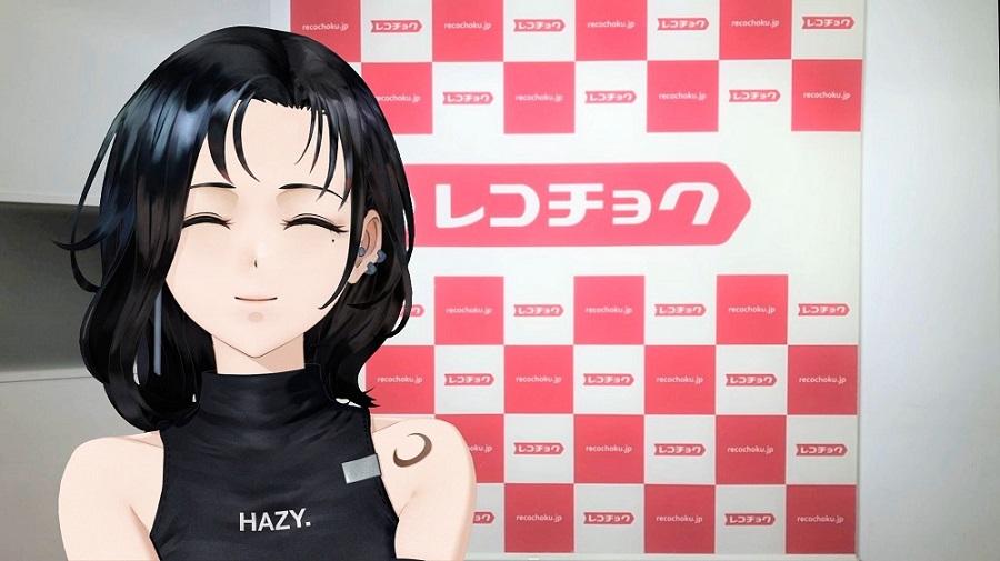 バーチャル・シンガー『EMMA HAZY MINAMI』