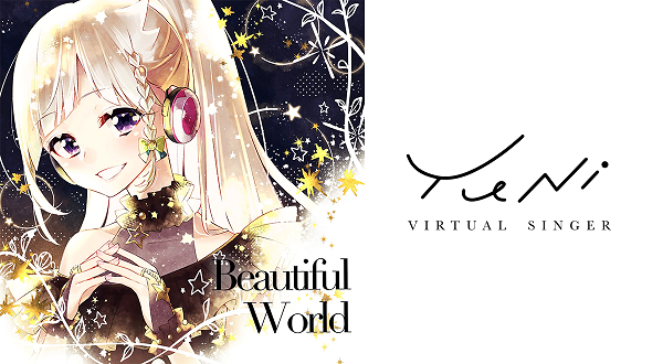 「Beautiful World」