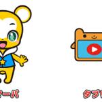 VTuber『クマーバチャンネル』キッズ向けソング「はみがきパトロール」配信開始!!
