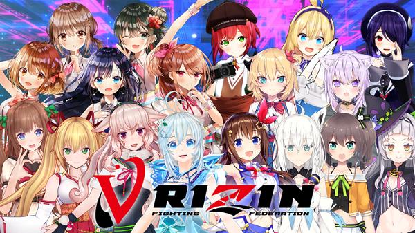 バーチャル総合格闘技「V-RIZIN2019」