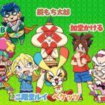 VTuberが届ける子供向け実況チャンネル「チャンネルクロス」が活動開始!