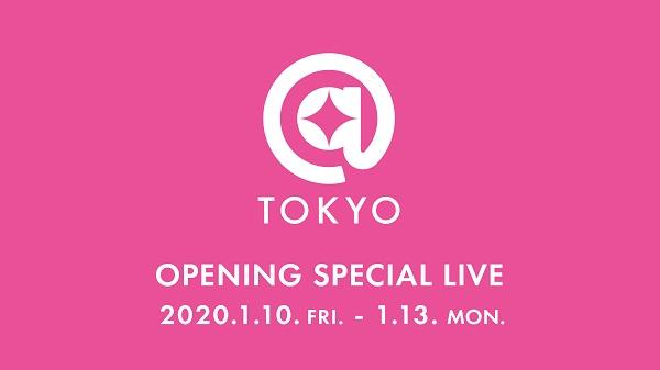 @cosme TOKYO オープニングスペシャルLIVE