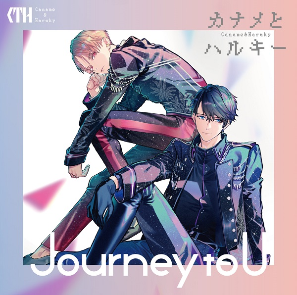 「Journey to U」ジャケデザ公開