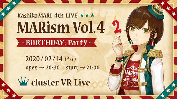 MARism Vol.4 BiiRTHDAY:Party
