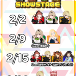 VTuberグループ『まりなす(仮)』SHOWSTAGEで週替りライブを開催決定!!