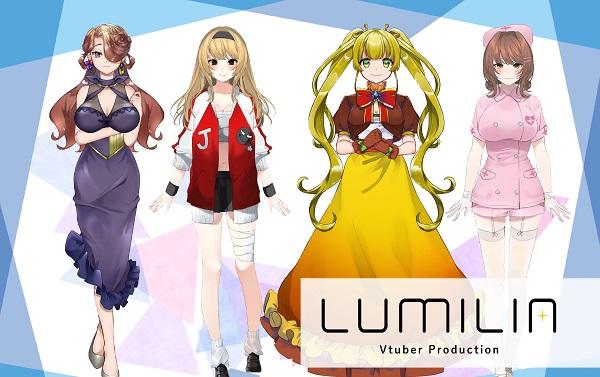 「LUMILIA」