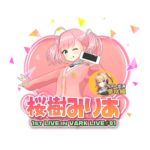 ゲーム部プロジェクト『桜樹みりあ』と『夢咲楓』が「VARK LIVE!」ライブ企画第一弾に決定!
