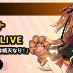 VTuberプロダクション「Re:AcT」メンバーのオンラインクジが「eチャンス!」で販売開始!!