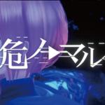 VTuber『花譜』が超没入エナジードリンク「ZONe」コラボ楽曲MVを公開!AR体験も開始