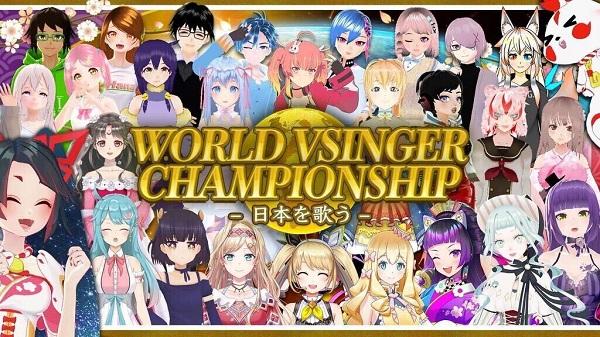 WORLD VSINGER CHAMPIONSHIP