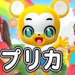 子供向けVtuber「クマーバチャンネル」再生回数が1億回を突破!