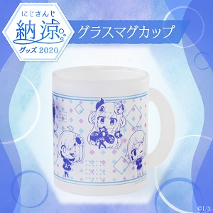 グラスマグカップ