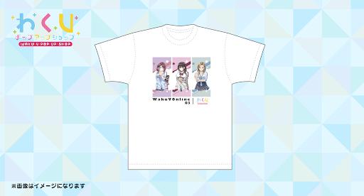 3人セレクトTシャツ