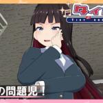 VTuberガールズバンドプロジェクト「タイバン!」のYou Tubeアニメ第二話が配信開始!