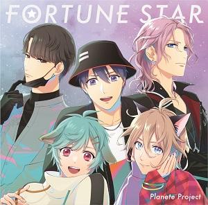 FORTUNE STAR